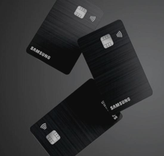 Samsung Card Itaucard Visa